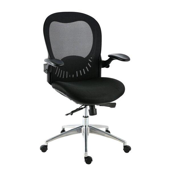 Lemaitre Office Chair by Latitude Run