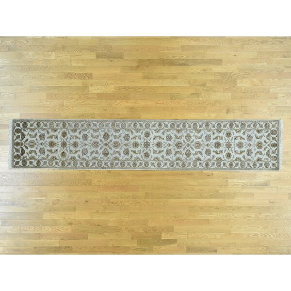 One-of-a-Kind Bear Handwoven Ivory Wool Area Rug by Isabelline