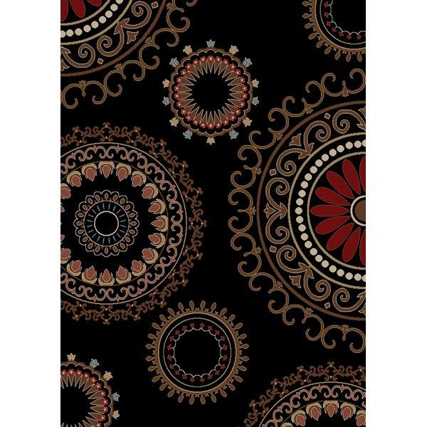 Jordan Kaleidoscope Ebony Area Rug by Latitude Run