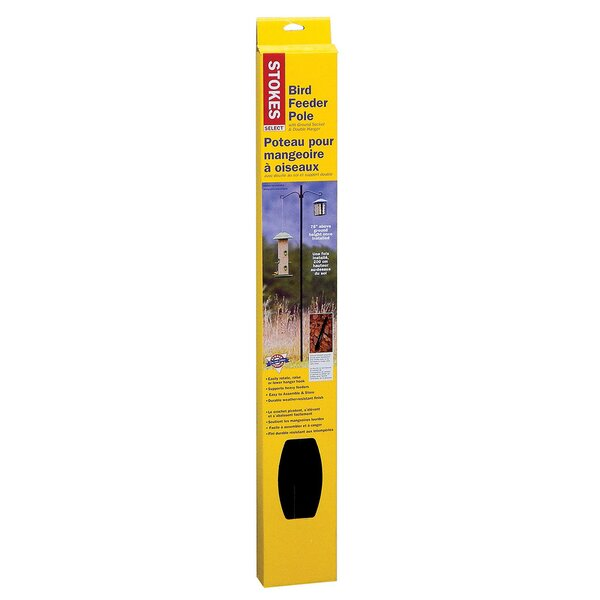Stokes Bird Feeder Pole Extension by Classic Brands LLC