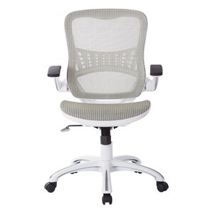 Blazek High-Back Mesh Desk Chair