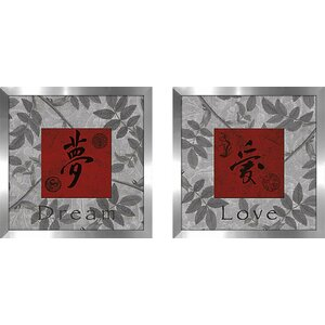 Asian Inspiration III' 2 Piece Framed Graphic Art Print Set Under Glass by World Menagerie