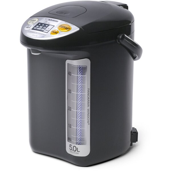 Commercial Water Boiler and Warmer by Zojirushi