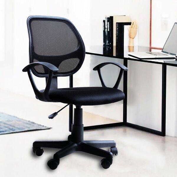 Bertie Adjustable Low-Back Mesh Desk Chair by Symple Stuff