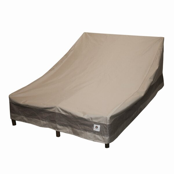 Wyrick Double Chaise Lounge Cover by Freeport Park