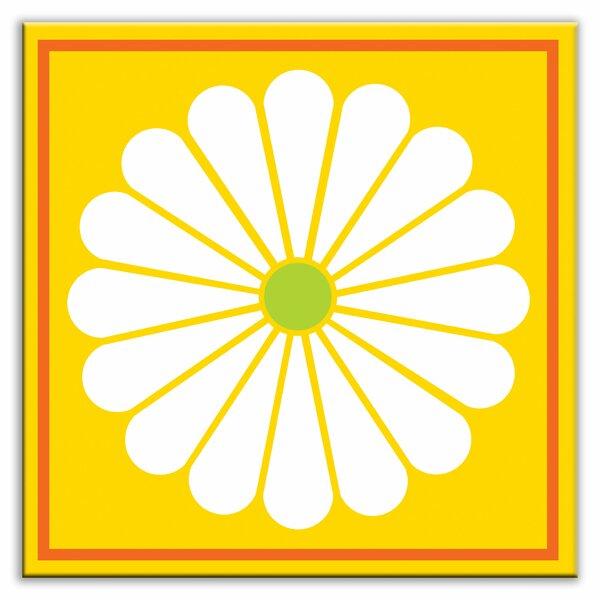 Folksy Love 4-1/4 x 4-1/4 Satin Decorative Tile in Daisy May Yellow by Oscar & Izzy