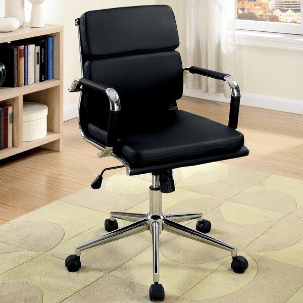 Desk Chair by Brayden Studio