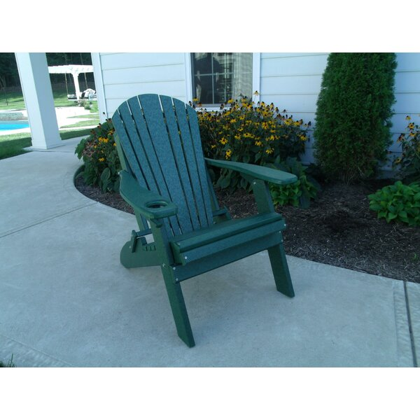 Mchugh Plastic Folding Adirondack Chair with Cup and Smartphone Holder by Bayou Breeze Bayou Breeze