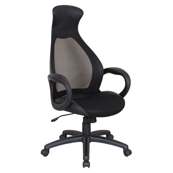 Adjustable Executive Chair by Symple Stuff