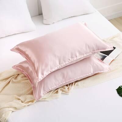 Ebern Designs Connorsville Microfiber Polyester Pillowcase Wayfair