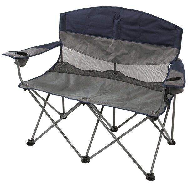 Apex Folding Camping Chair by Stansport