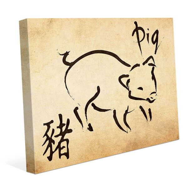 Chinese Zodiac Pig Paper Graphic Art on Wrapped Canvas by Click Wall Art