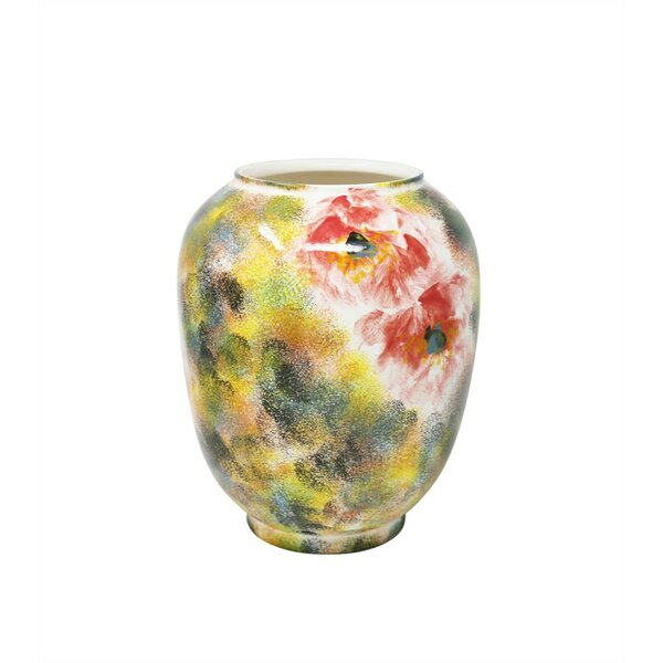 Palazzo Magnificently Designed Decorative Table Vase by Canora Grey
