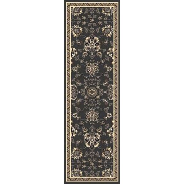Dark Brown Area Rug by Charlton Home