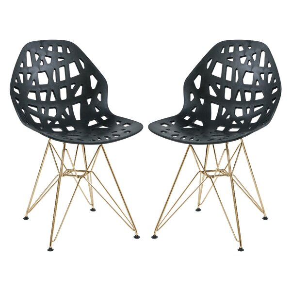 Mayville Molded Dining Chair (Set of 2) by Ivy Bronx