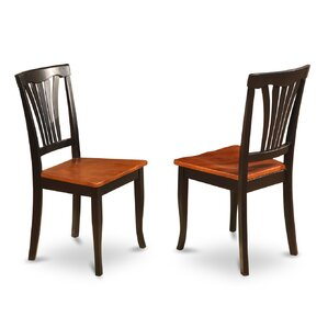 Wooden Dining Room Chairs wood kitchen & dining chairs you'll love | wayfair