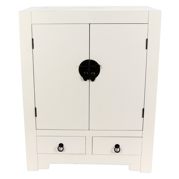 Mylah 2 Drawer Accent Cabinet by Highland Dunes