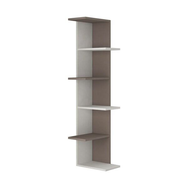 Maegan Modern Standard Bookcase by Wrought Studio