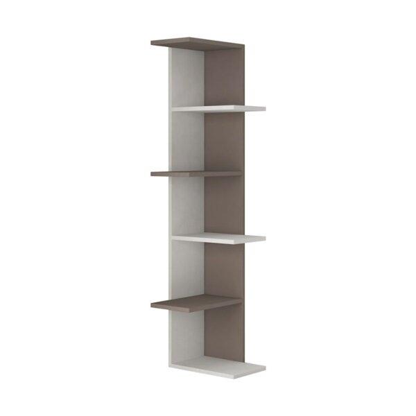 Maegan Modern Standard Bookcase by Wrought Studio