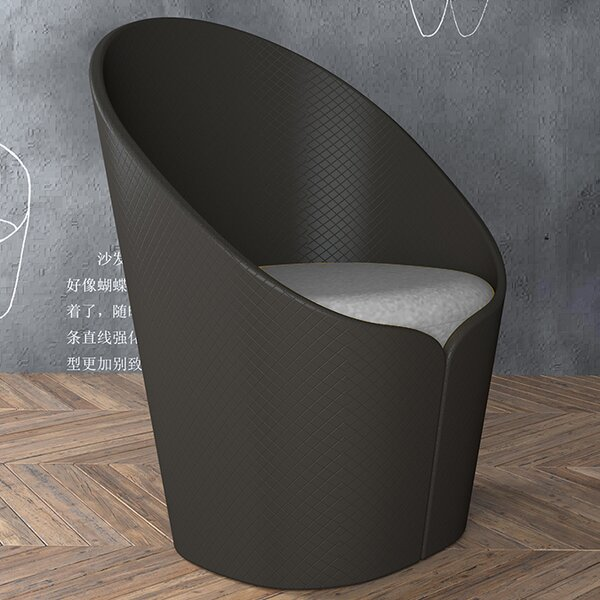 Kleopatra Lounge Chair by Brayden Studio