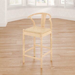 Check Out Buchanan 24 Bar Stool (Set of 2) :Affordable Price