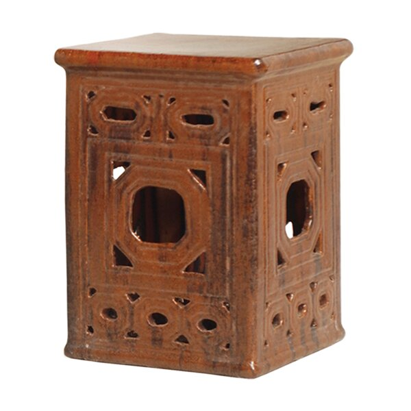 Gossner Lattice Square Frame Garden Stool by World Menagerie
