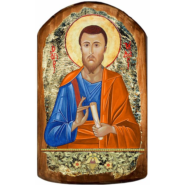 Inspirational Icon Saint Jude Icon Painting by G Debrekht
