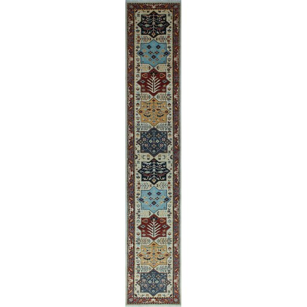 One-of-a-Kind Altom Hand-Knotted Wool Ivory Area Rug by Isabelline