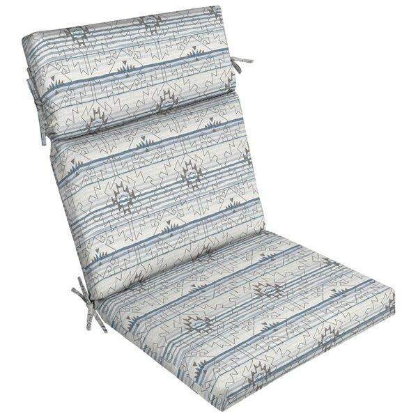 Carmen Southwest Outdoor Dining Chair Cushion