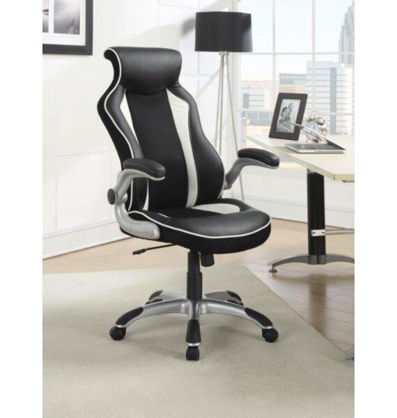 Janigian Executive Chair by Ebern Designs