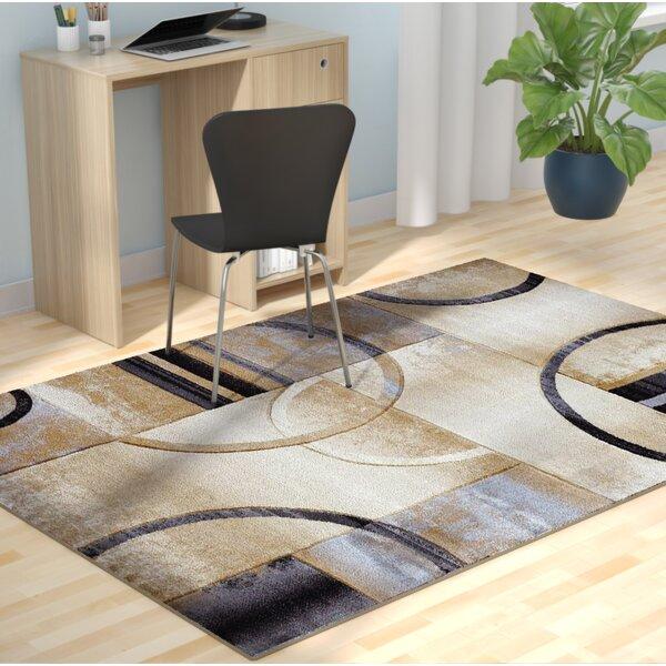 Collier Beige/Gray Area Rug by Ebern Designs