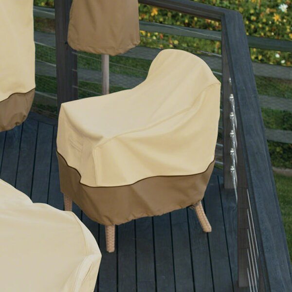 Water Resistant Patio Chair Cover by Red Barrel Studio