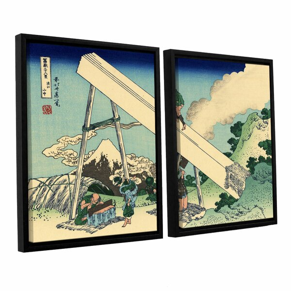 The Fuji from the Mountains of Totomi by Katsushika Hokusai 2 Piece Framed Painting Print Set by ArtWall