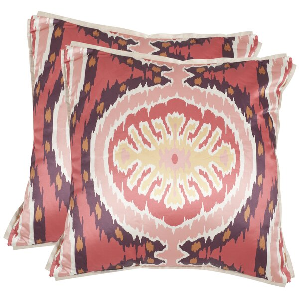 Brooke Throw Pillow (Set of 2) by Safavieh