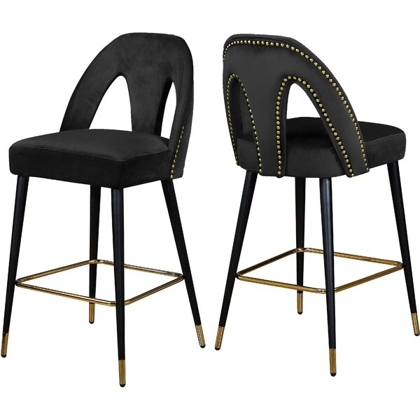 Street Velvet 28 Stool (Set of 2) by Everly Quinn