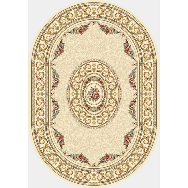 Attell Blue/Ivory Area Rug by Astoria Grand