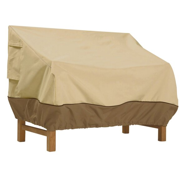 Water Resistant Patio Bench Cover by Red Barrel Studio