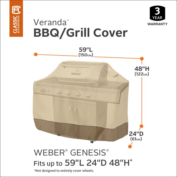 E-310 Croteau Grill Cover - Fits up to 22.5 by Red Barrel Studio