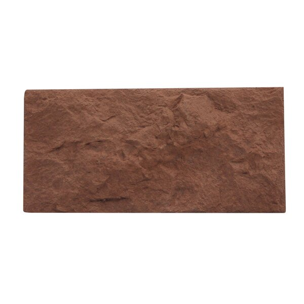 Euroc 11 x 5 Engineered Stone Spitface in Brown (Set of 10) by Stone Design