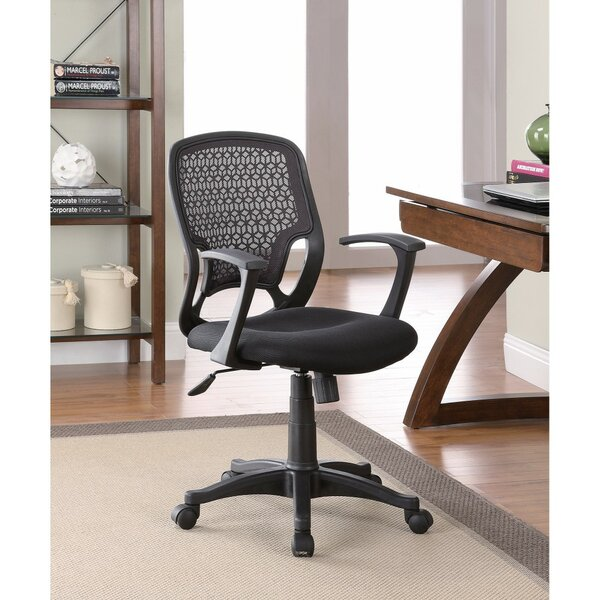 Lantana Lattice Mesh Office Chair by Symple Stuff