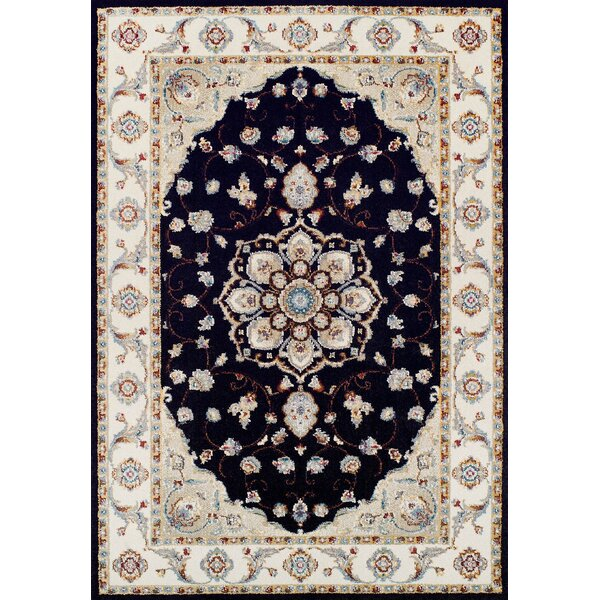 Gilliland Ebony/Sand Area Rug by Charlton Home