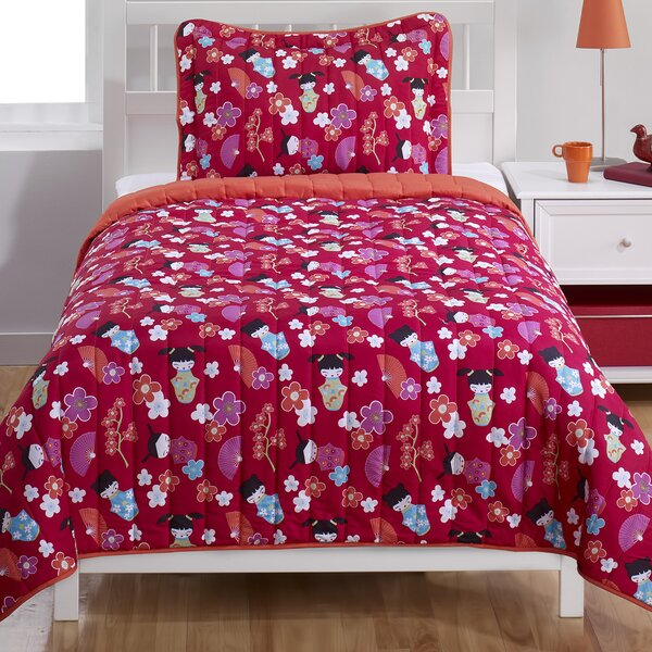 Japanese Dolls 2 Piece Twin Comforter Set by Beco Home