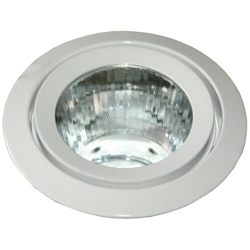 12.2cm Recessed Downlight Housing Symple Stuff