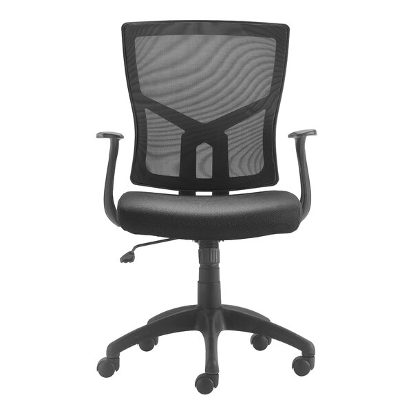 Essential Hartford Mesh Office Chair by Serta at Home