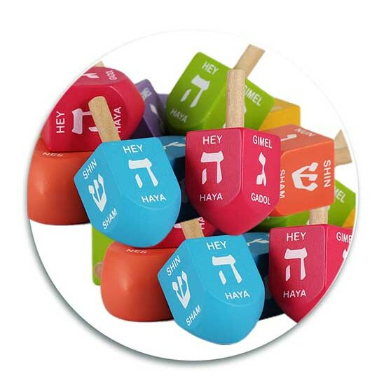 Wood Dreidel (Set of 30) by Zion Judaica