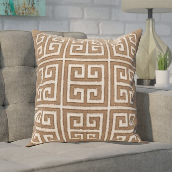 Modern Greek Key Large Pillow Set (Set of 2) by Mercury Row