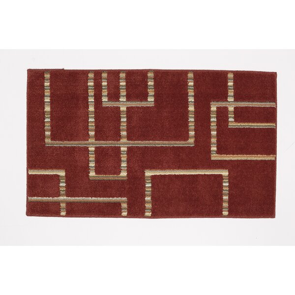Singleton Russet Brown Desert Area Rug by Ebern Designs