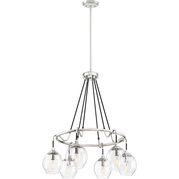 Rosia 5 - Light Shaded Empire Chandelier By Wrought Studio