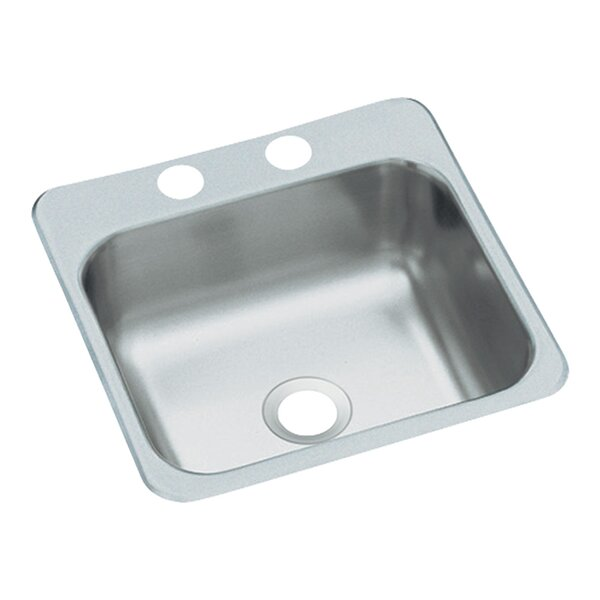 15 L x 15 W Entertainment Self Rimming Single Bowl Kitchen Sink by Sterling by Kohler