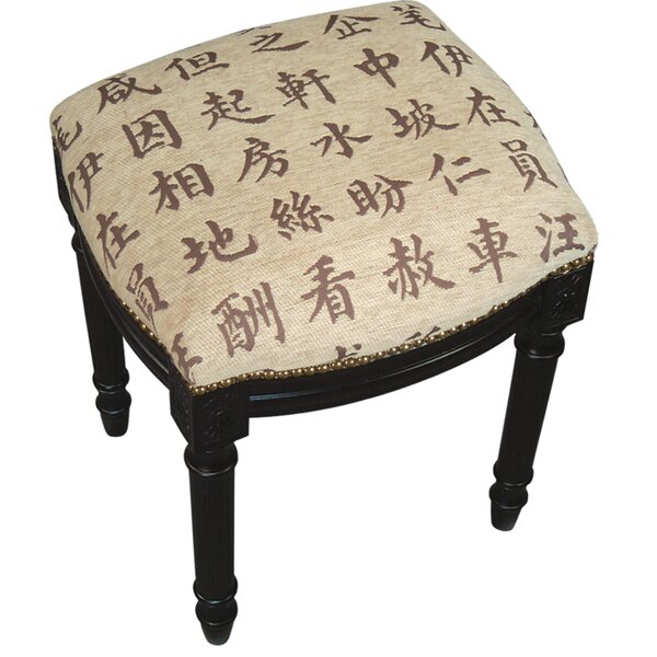 Kanji Upholstered Vanity Stool by 123 Creations